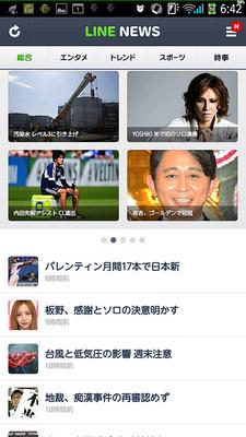 linenews03.jpg