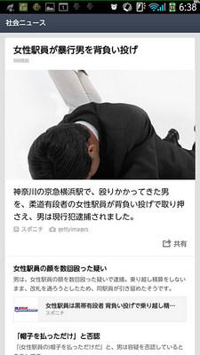 linenews04.jpg