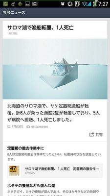 linenews05.jpg