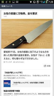 linenews06.jpg