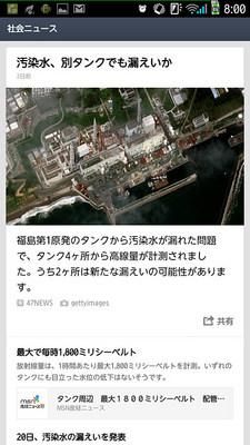 linenews07.jpg