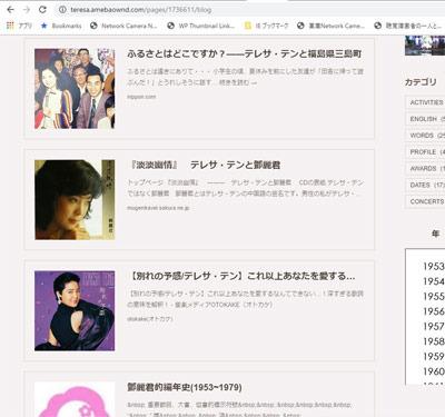 link_plugin01.jpg
