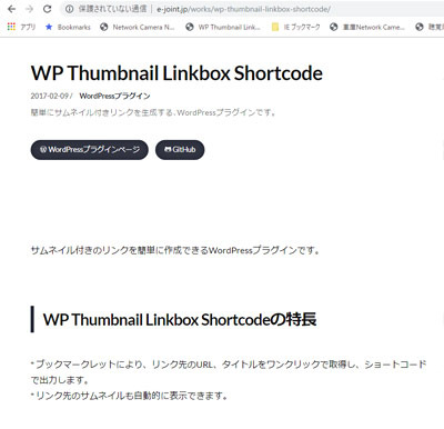 link_plugin02.jpg