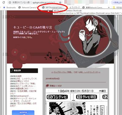 link_plugin04.jpg