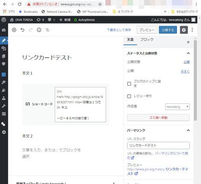 link_plugin06.jpg