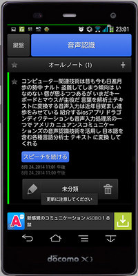 listnote01.jpg