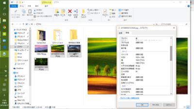 lock_screen03.png