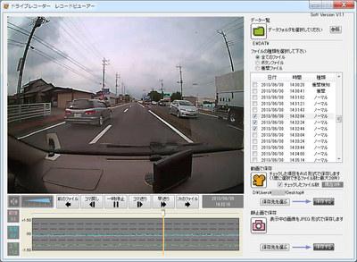 logitec_recorder02.jpg