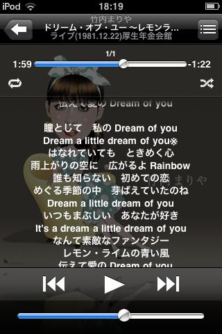 lyrics05.png