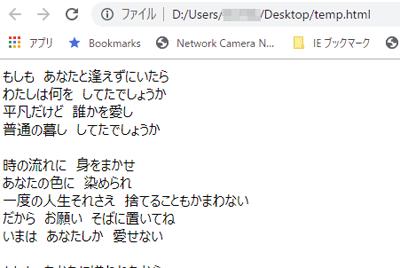 lyrics06.png
