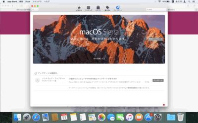 mac_update02.png