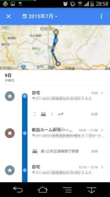 map-timeline02.png