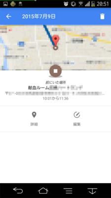 map-timeline03.png