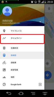 map-timeline04.png
