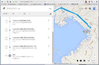 map-timeline05.png