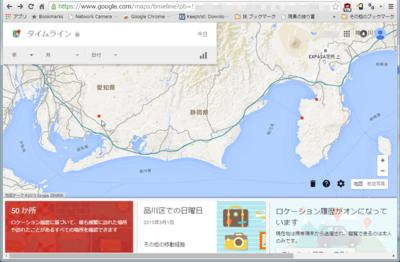 map-timeline07.png