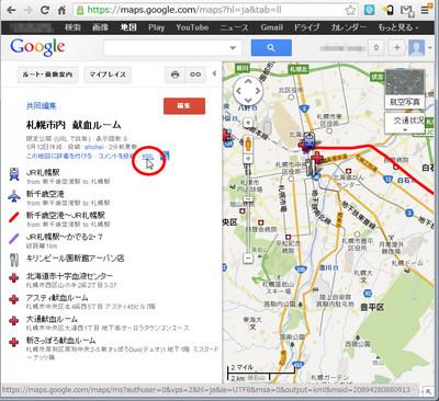 map_copy01.jpg