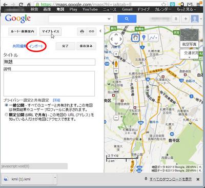map_copy03.jpg