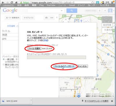 map_copy04.jpg