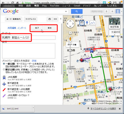 map_copy05.jpg