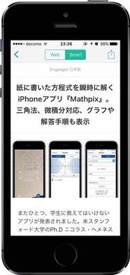 mathpix01.jpg