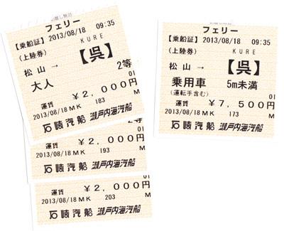 matuyama00.jpg