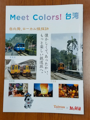 meetcolors01.jpg