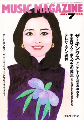 mmagazine01.png