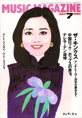 mmagazine02.png