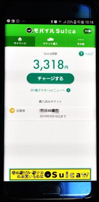 mobile_01.jpg