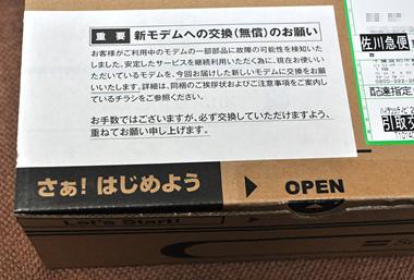 modemo_cng.jpg
