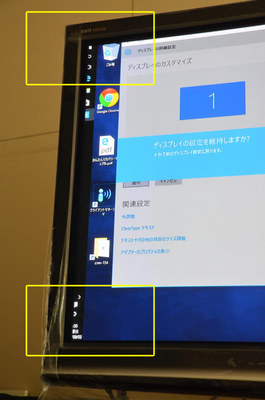 monitor01.jpg
