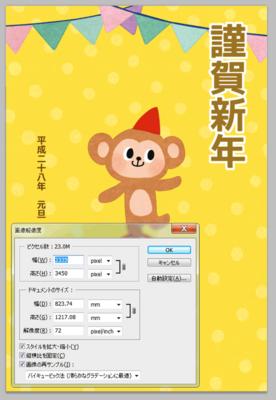 monkey01.png