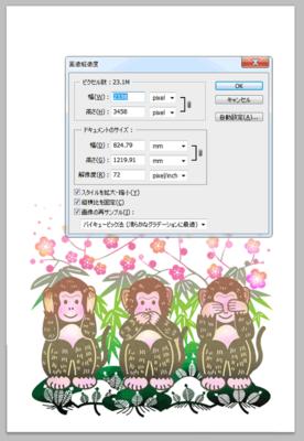 monkey02.png