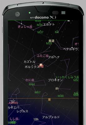 moon_jupiter02.jpg