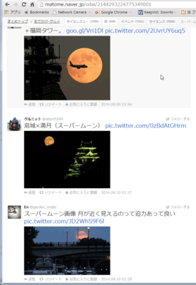 moon_photoes.png