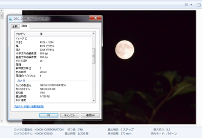 moon_photoes02.png