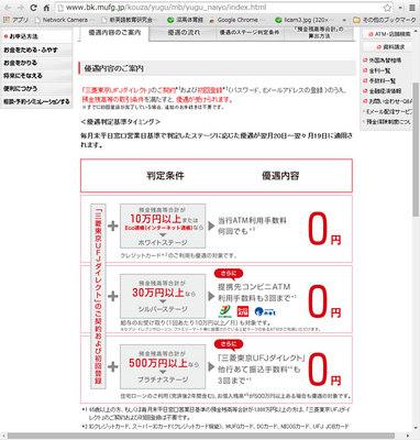 mufj_stages.jpg