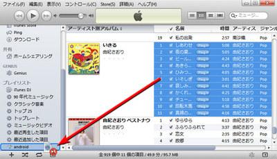 n04c_music3.jpg