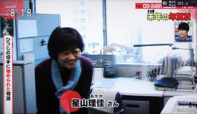 nenga2003-2005_04.jpg
