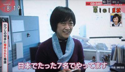 nenga2003-2005_05.jpg