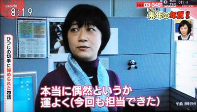 nenga2003-2005_06.jpg