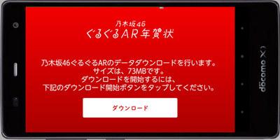 nenga_nogi_03.jpg