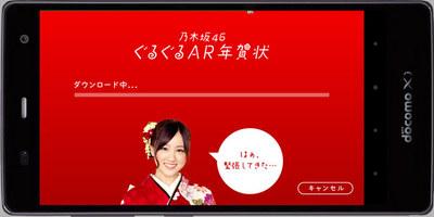 nenga_nogi_04.jpg