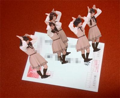 nenga_nogi_09.jpg