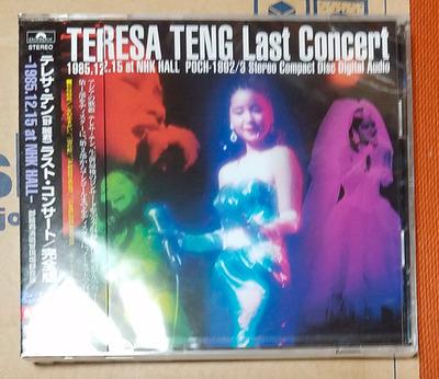 nhkコンサートCD01.jpg