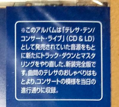 nhkコンサートCD02.jpg
