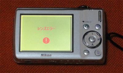 nikon_error01.jpg