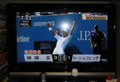 nishikori02.jpg