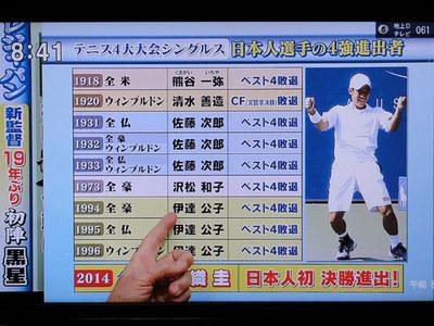 nishikori03.jpg